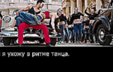manma emotion jaage - dilwale / Чувства проснулись \ Manma Emotion Jaage - Влюбленные \ Dilwale рус. суб.