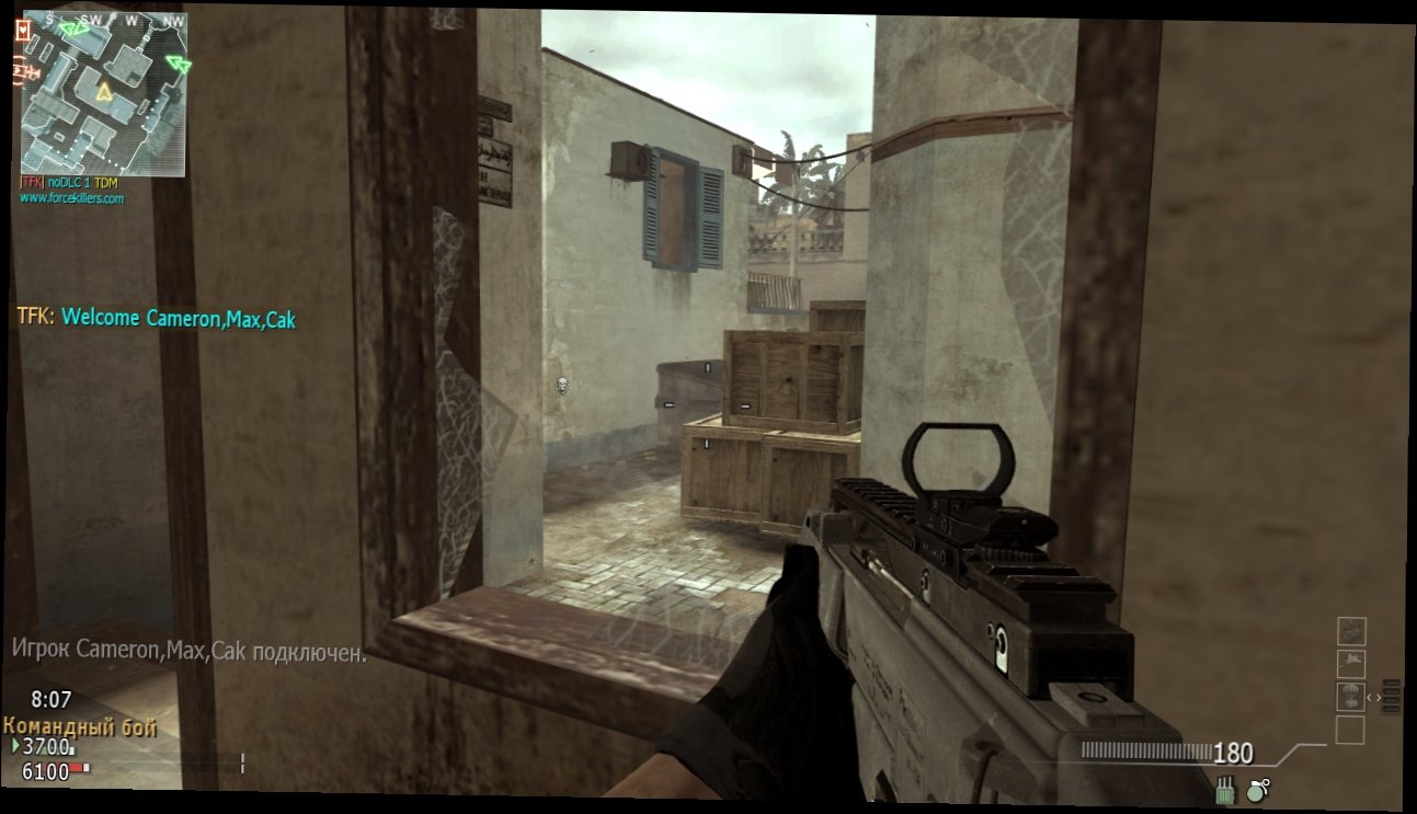 Call Of Duty 4 Modern Warfare Multiplayer Crack Download