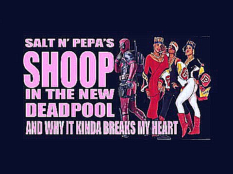 Видеоклип Salt-N-Pepa - Shoop (OST Deadpool/Дэдпул)